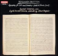 ブリテン:チェロ交響曲 他 S・ベッドフォード/イギリス室内O