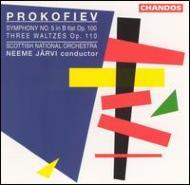 プロコフィエフ:交響曲第5番 他 N・ヤルヴィ/S.N.O