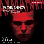 交響曲第2番 ヤンソンス&フィルハーモニア管弦楽団