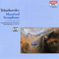 チャイコフスキー:マンフレッド交響曲 M・ヤンソンス/オスロ・フィル