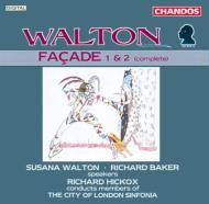 ウォルトン:ファサード R・ヒコックス/シティ・オヴ・ロンドン・シンフォニア
