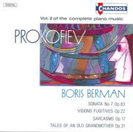 プロコフィエフ:ピアノ作品集 第2巻 B・ベルマン(p)