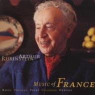 Piano Works: Rubinstein(P)Ravel.poulenc, Etc