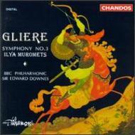 グリエール:交響曲第3番 E・ダウンズ/BBCフィルハーモニック