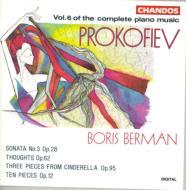 プロコフィエフ:ピアノ作品全集 第6巻 B・ベルマン(p)
