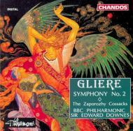 グリエール:交響曲第2番 他 E・ダウンズ/BBCフィル