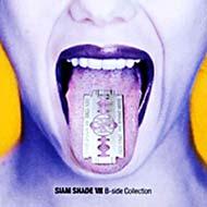 シャムシェイド VIII B-side Collection