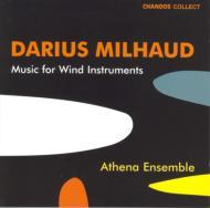ミヨー:管楽のための作品集 アテナ・アンサンブル