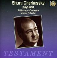 ピアノ協奏曲.1、Etc チェルカスキー