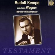 管弦楽作品集 R.kempe / ベルリン・フィル