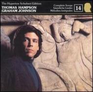 シューベルト:歌曲集 第14巻 T・ハンプソン(Br)/G・ジョンソン(P)