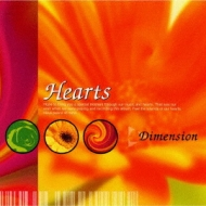 14th Dimension Hearts