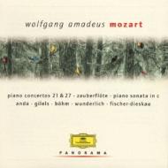 Piano Concerto, 21, : G.anda(P)/ Camerata Concerto, 27, : Gilels(P)
