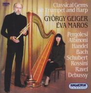 Trumpet & Harp: Geiger, Maros