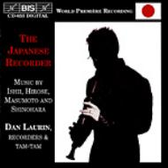 Laurin-japanese Recorder