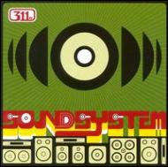Soundsystem -Clean