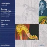 ハープとヴァイオリンのための作品集 U.ホリガー、フューリー