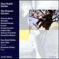 The Virtuoso Clarinet: H.r.stalder(Cl)Sirokay(P)Etc