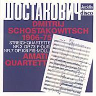 String Quartet.3, 7: Amati Q