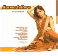 Karma Culture -21 Asian Pearls