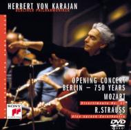 R.シュトラウス:《ツァラトゥストラはかく語りき》、モーツァルト:ディヴェルティメント第17番 カラヤン指揮ベルリン・フィル(1987年5月1日ライヴ)