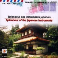 Splendeur Des Insturments Japonais