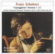 Arpeggione Sonata / Cello Sonata, Variations: Kanka(Vc)itoh Rumi(P)
