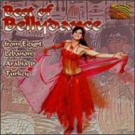 Best Of Bellydance From Egyptlebanon Arabia Turkey