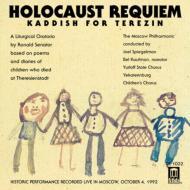 Lenator Holocaust Requiem