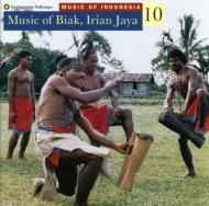 Music Of Indonesia 10 Musicof Biak Irian Jaya