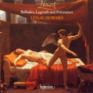 リスト:ピアノ作品全集 第2巻 L・ハワード(P)