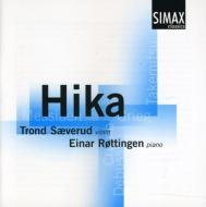 Violin Sonatas.3 / .: Saeverud(Vn)rottingen(P)+takemitsu武満, Messiaen