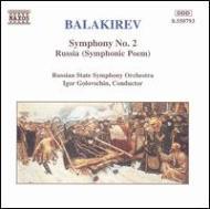 交響曲No.2、交響詩「ルーシ」 ゴロフスチン/ロシア国立交響楽団