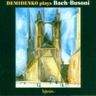 バッハ・ピアノ・トランスクリプションズ第1集〜ブゾーニ デミジェンコ