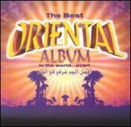 Best Oriental Album