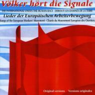 Volker Hort Die Signale