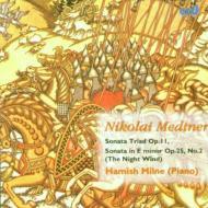 Piano Sonata.1, 2, 3: Milne