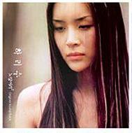 Soundtrack/ノラン モリ 2 yeloow Hair 2