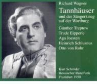 『タンホイザー』 Schroder / Hessian.rso