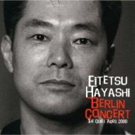 Berlin Concert 千年の寡黙2000/組曲「月山」