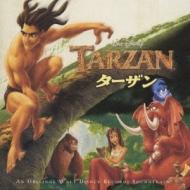 「ターザン」オリジナルサントラ(日本語版