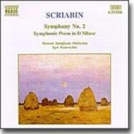 交響曲第2番/交響詩ニ短調 ゴロフスチン/モスクワSO