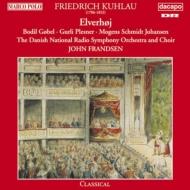 歌劇『妖精の丘』全曲 フランゼン&デンマーク国立放送響、B.ゲーベル、シュミット=ヨハンセン、他(1974 ステレオ)