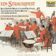 Waltzes, Polkas, Marches: Kunzel / Cincinnati Pops