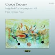 Piano Works Vol.1 Tichman