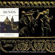 ベンダ一族の作品集(シンフォニア、ヴァイオリン協奏曲、フルート協奏曲) プラハ室内管弦楽団