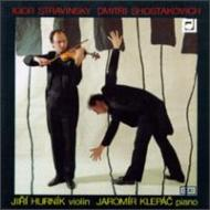 Divertimento For Orchestra / Violin Sonata: Hurnik