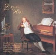 Dusseck & The Harp