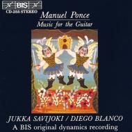 ギター作品集 ユッカ・サヴィヨキ、ディエゴ・ブランコ