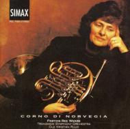 ヴェークレー-horn Concertos